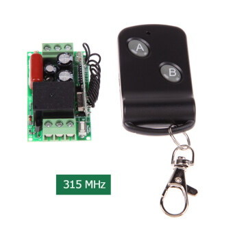 Harga New 220V 315MHz Small Remote Control Switch with 2-Button RemoteControl