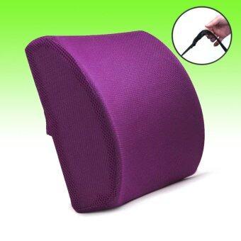 รีวิวพันทิป New เบาะรองหลัง รองนั่ง ที่พิงหลัง Memory foam แท้ ผ้าตาข่ายPremium Mesh fabric back cushion purple รุ่น CSA15 สีม่วง