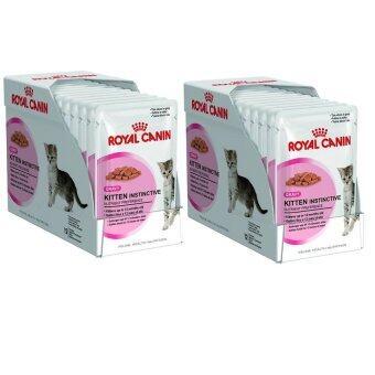 (New Packaging) Royal Canin Kitten Pouch Gravy (24 Pouches)  โรยัลคานิน อาหารชนิดเปียกแบบซอง สำหรับลูกแมวอายุ 4-12เดือน (เกรวี่) บรรจุ 24 ซอง