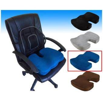 New ชุด เบาะรองนั่งทำงาน เบาะรองนั่ง เพื่อสุขภาพ ที่รองนั่งสีน้ำเงิน + ที่รองหลังตาข่าย seat cushion back mesh Blue