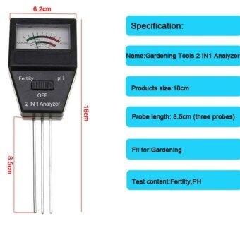 เครื่องวัดค่าปุ๋ย NPK และ pH ในดิน 2in1 - 5