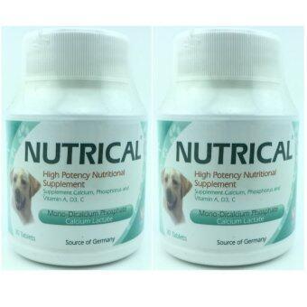 Nutrical อาหารเสริม แคลเซียม สำหรับสุนัข 30 เม็ด ( 2 units )