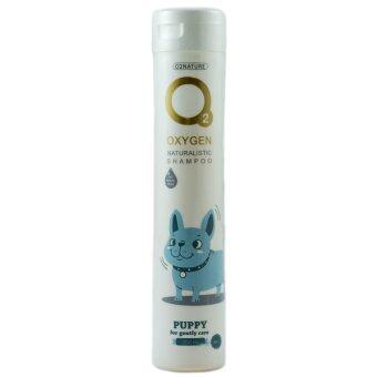 O2 Puppy Shampoo แชมพูสูตรอ่อนโยนเป็นพิเศษสำหรับลูกสุนัขและสุนัขผิวแพ้ง่าย ขนาด200มล.