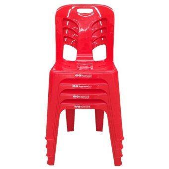 ต้องการขายด่วน OA Furniture เก้าอี้พลาสติก Superware รุ่น CH-50 4 ตัว ( สีแดง)