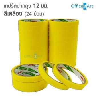 Office2art เทปรัดปากถุง เทปรัดผักขนาด 12 มม.สีเหลือง(24 ม้วน)