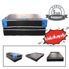 PEERLESS ที่นอนยางเสริมฟองน้ำอัด 2 หน้า หุ้ม PVC ขนาด 6 ฟุต หนา 8 นิ้ว รุ่น Passion - 6 PVC M8 (PPP)