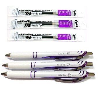 อยากขาย Pentel ปากกาเจล สีม่วง ขนาด 0.7มม. 3 ด้ามพร้อมไส้ปากกาสำหรับเปลี่ยน 3 ชุด