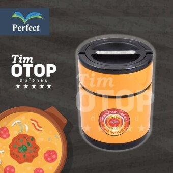 รีวิว Perfect Kitchen กระติก เก็บอุณหภูมิ(ร้อน-เย็น) ใส่ซุป ข้าวต้ม โจ๊กปิ่นโตถนอมอาหาร ขนาด 1.5 ลิตร รุ่น PF-FC701-15C (สีส้ม)