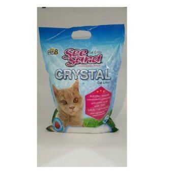 Pet8 See Sand crystal ทรายแมว คริสตัล ขนาด 5L