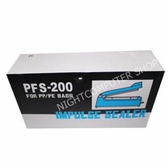 PFS   PFS-200 (Blue) - 3