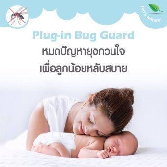 Plug-in Bug Guard - เครื่องไล่ยุงชนิดน้ำ - 5