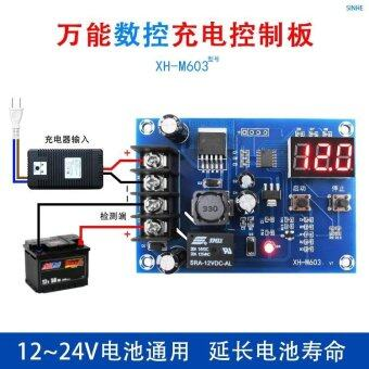 popeye XH-M603 ycharging control module charging control protectionswitch 12-24V - intl