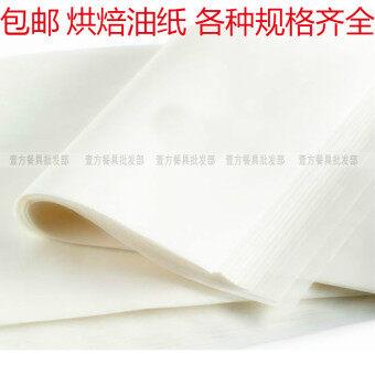 แผ่นเค้กกระดาษกระดาษเนยกระดาษ