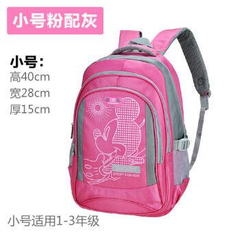 ชายไหล่สาวโรงเรียนประถมเด็กกระเป๋านักเรียนกระเป๋านักเรียน
