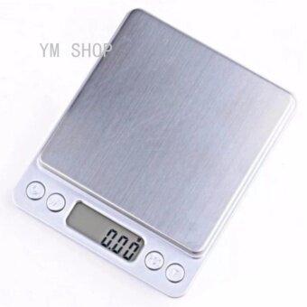 เครื่องชั่งดิจิตอลแบบพกพา Professional Digital Table Top Scale 2000gx0.1g - Silver
