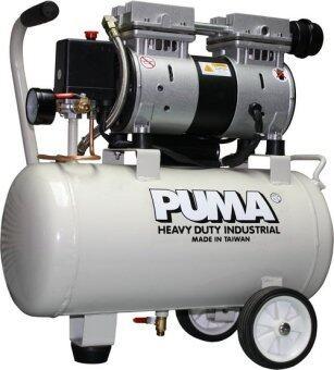 Puma ปั๊มลมชนิด เงียบ แบบไร้น้ำมัน PUMA รุ่น OS-25