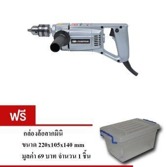 PUMPKIN สว่านไฟฟ้า 4 หุน PTT6301 (อลูมิเนียม)