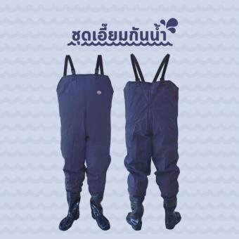 ชุดเอี๊ยมกันน้ำ PVC เบอร์รองเท้า 43