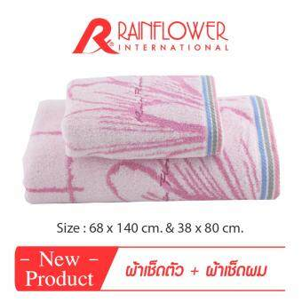 Rainflower Bathtowel Super Soft SET (Free Gift Set)Floral PINK