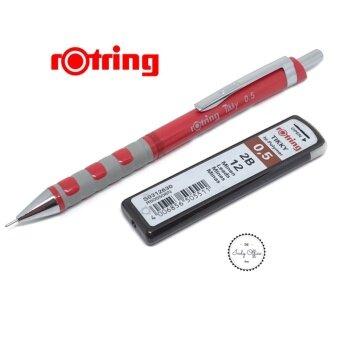 ประกาศขาย rOtring ชุดดินสอกดร็อตริงพร้อมไส้ 0.5mm rOtring Tikky Set สีแดง 2B