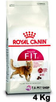 Royal Canin Fit 4kg อาหารสำหรับแมวโตอายุ 1 ปีขึ้นไป ขนาด 4 กก. (สินค้าหมดอายุ ธันวาคม 2561) - 3