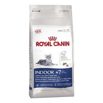 Royal Canin Indoor 7+ สำหรับแมวอาศัยในบ้านอายุ 7 ปีขึ้นไป ขนาด 3.5\nKg.
