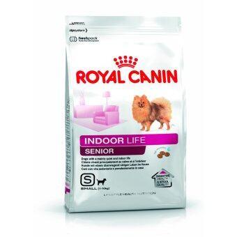 Royal Canin Indoor Life Senior อาหารสำหรับสุนัขพันธุ์เล็กเลี้ยงในบ้าน 8ปีขึ้นไป ขนาด3kg