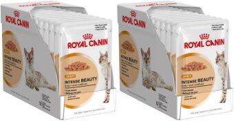 Royal Canin Intense Beauty Pouch Gravy (24 Pouches) โรยัลคานิน อาหารชนิดเปียกแบบซอง 85 กรัม สำหรับแมวโตอายุ 1 ปีขึ้นไป บำรุงขนและผิวหนัง (เกรวี่) (24 ซอง)