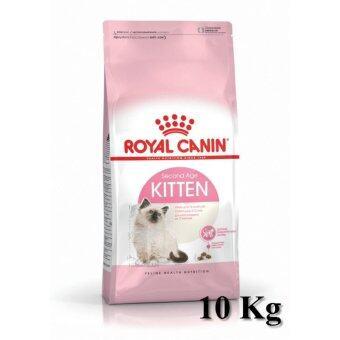 Royal Canin Kitten 10 kg โรยัลคานิน อาหารสำหรับลูกแมวอายุ 4-12เดือน ขนาด 10 กก สินค้าหมดอายุปี 2562