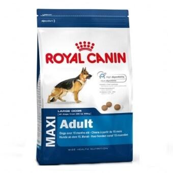 Royal Canin Maxi Adult อาหารสุนัขพันธุ์ใหญ่ อายุ 15 เดือน - 5 ปี (ขนาด 15 Kg.)