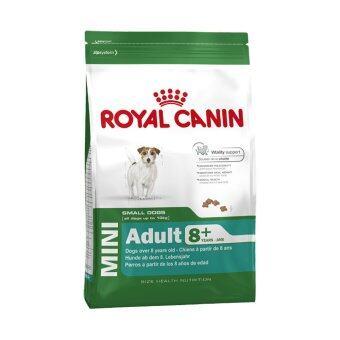 Royal Canin Mini Adult 8+  สุนัขสูงอายุ 8 ปีขึ้นไป 8 กก.