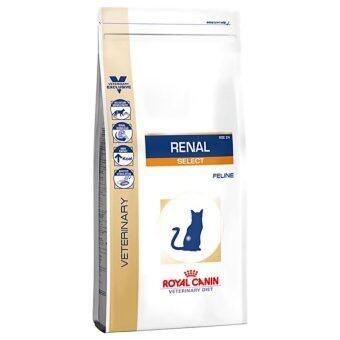 Royal Canin Veterinary Diet RENAL SELECT FELINE (โรคไต) อาหารประกอบการรักษาโรคในแมว เม็ดสอดไส้ กรอบนอกนุ่มใน ขนาด4กก.