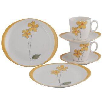 Royal Porcelain ชุดของว่างสำหรับ 2 ที่ ลาย Happy Yellow