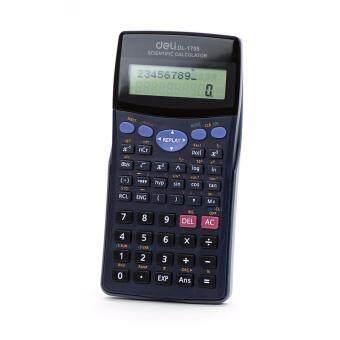 รีวิวพันทิป Scientific Calculator เครื่องคิดเลขวิทยาศาสตร์ ยี่ห้อ Deli รุ่น 1705