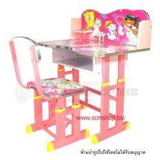 SCM Shop ชุดโต๊ะพร้อมเก้าอี้ไม้เขียนหนังสือปรับระดับได้ (สีชมพู)