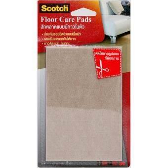 โปรโมชั่นพิเศษ Scotch® Floor Care Sheet Beige 100 MM X 150 MM (100438678) สก๊อตซ์® สักหลาดแบบมีกาวในตัว ขนาด 100x150 มม. สีเบจ (สี่เหลี่ยม) (ชุด 3 แพ็ค)