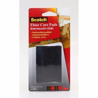 ขอเสนอ Scotch® Floor Care Square Black 28 MM (12 PCS/CARD) สก๊อตซ์® สักหลาดแบบมีกาวในตัว ขนาด 28 มม. สีดำ (สี่เหลี่ยม) (ชุด 3 แพ็ค)