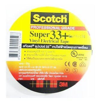 จัดโปรโมชั่น Scotch® Super 33+™ (3/4 นิ้ว x 66 ฟุต (22หลา) สีดำ สก็อตช์®ซุปเปอร์ 33+™เทปพันสายไฟ