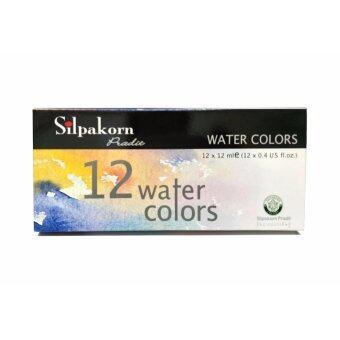 ลดราคา Silpakorn Pradit สีน้ำ 12 สี