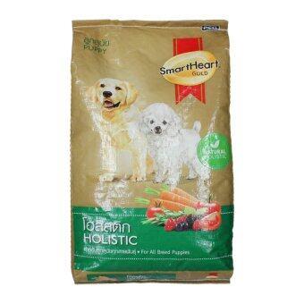 Smartheart Holistics อาหารลูกสุนัข โฮลิสติก  ขนาด  7.5กก.