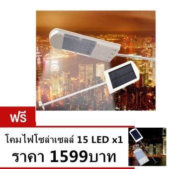 Solar expert โคมไฟโซล่าเซลล์ 15 LED (พร้อมขายึด) (เเสง : ขาว) ซื้อ1 แถม 1