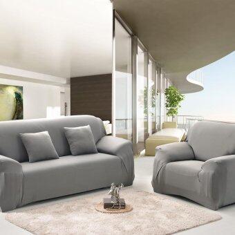 สนใจซื้อ Spandex Stretch Sofa Cover Elasticity Polyester Solid Colors Couch Cover Loveseat Sofa Furniture Cover - intl