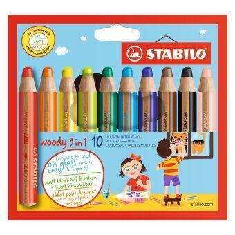 ขายด่วน STABILO Woody 3in1 ดินสอสี เเท่งใหญ่พิเศษ ชุด 10 สี