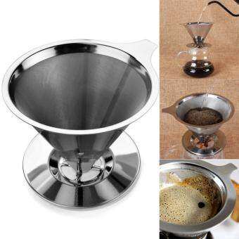 Harga Stainless Steel Pour Over Cone Coffee Dripper Double Layer MeshFilter Paperless Home Kitchen Coffee Shop Coffee Brewing Helper -intl