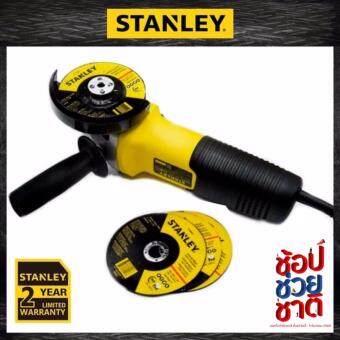 STANLEY ชุดเครื่องเจียร STGS6100-B1 4 680W แถมใบเจียร 4 ใบ