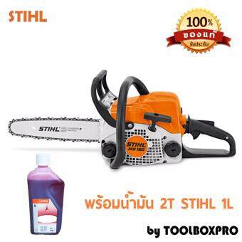Harga ������������������������������ STIHL ������������ MS180 thai version