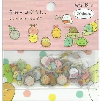 ต้องการขายด่วน Sumikko Gurashi สติ๊กเกอร์ สุมิคโกะ กูราชิ 10 แบบ 80 ชิ้น สำหรับไดอารี่ งานฝีีมือ มือถือ เคส และอื่นๆ
