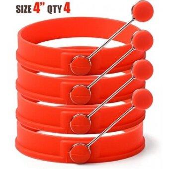 Sunsella 4 Silicone Egg  Pancake Rings - 4 Pack - intl