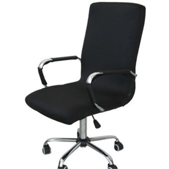 Swivel Computer Chair Cover Stretch Office Armchair Protector Seat Decoration(Chair Is N ...