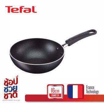 Tefal กระทะก้นลึก 16 ซม. รุ่น Super Cook B1438314